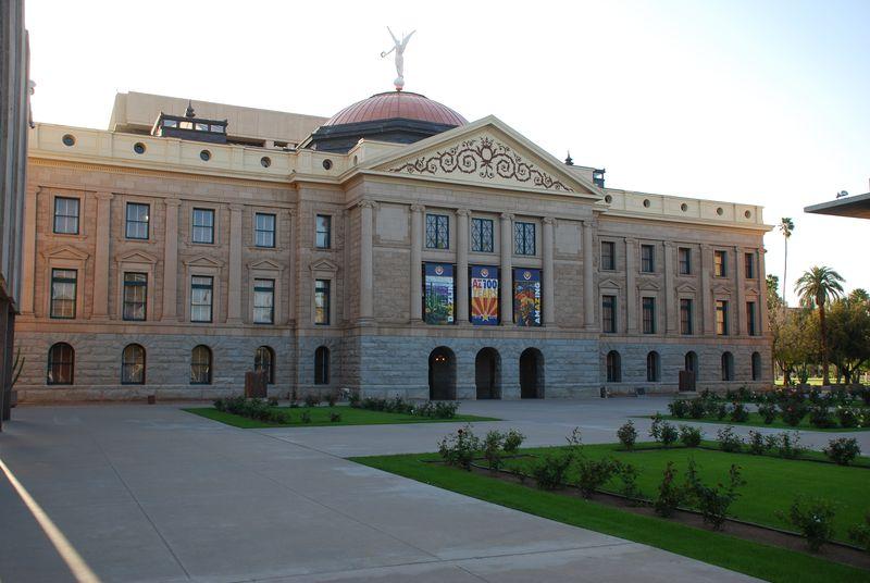 Arizona_State_Capitol_DSC_2701_ad